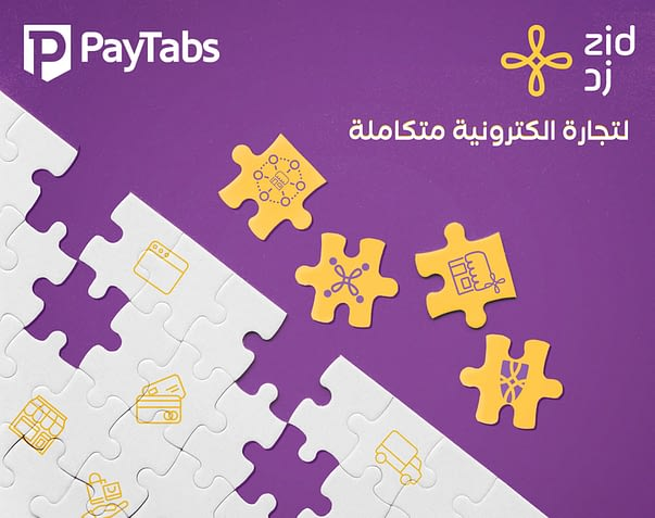 PayTabs & Zid partner for integrated e-commerce