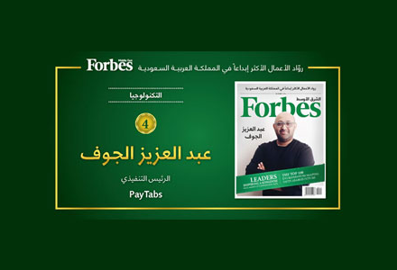 Top Fintech influencer in the Middle East