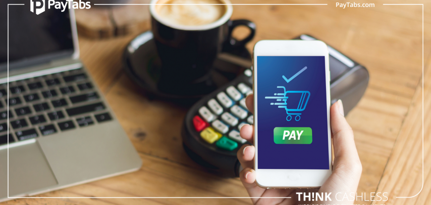 how-to-choose-an-online-payment-gateway