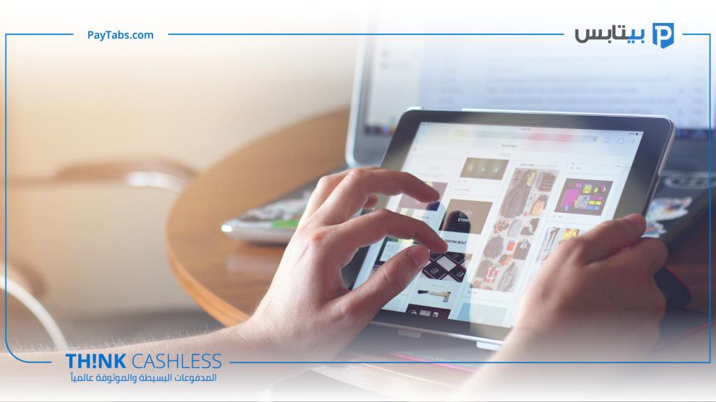 ما الذي تحتاج إلى معرفته قبل بدء عمل تجاري إلكتروني؟