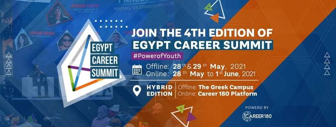 Egypt Career Summit 2021